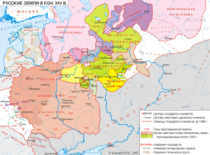20160206 Russian military doctrine today (PI)_html_4270f9a3